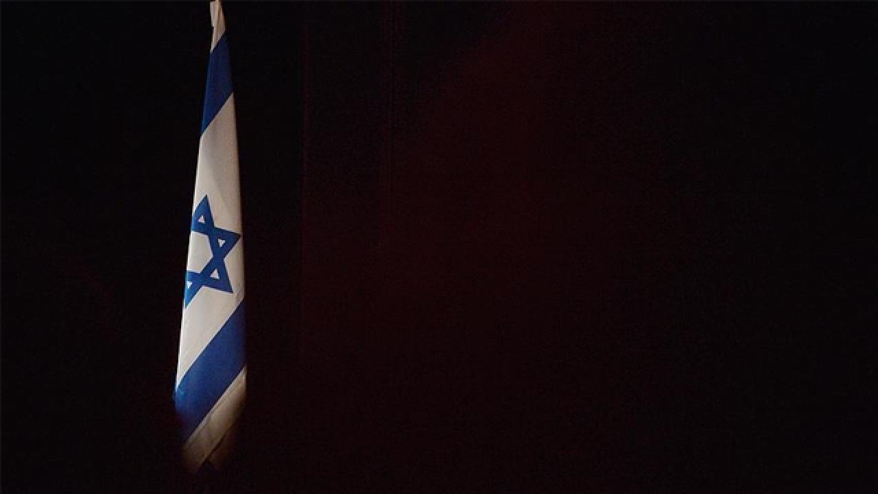 İsrail güncellemesiyle ABD neyin sinyalini verdi?