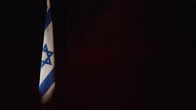 İsrail: İran, İsrailli iş adamlarını öldürmek istedi