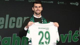Konyaspor Rahmanovic'i transfer etti