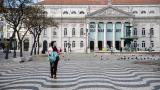 Portekiz'de okullar salgın nedeniyle 2 hafta kapatılacak