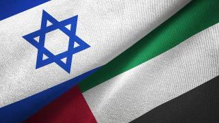 İsrail'in Abu Dabi Büyükelçiliği açıldı