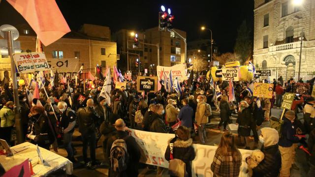 İsrailde Netanyahu karşıtı protestolar sürüyor