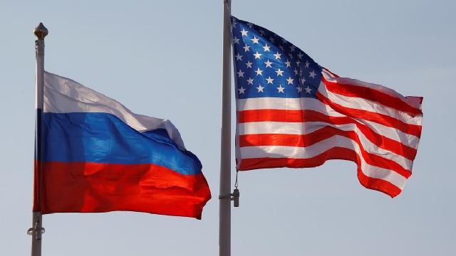 ABD Rusyaya siber saldırı düzenleyecek iddiası