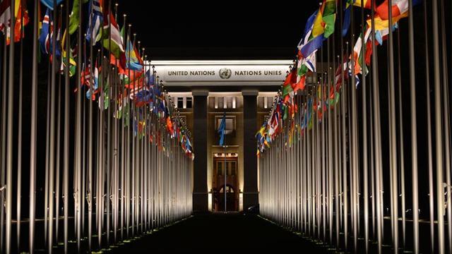 """BMden, Etiyopyada """"savaş suçu"""" soruşturması için ilk adım"""