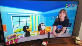 Çayırova Belediyesinden çocuklara özel internet kanalı