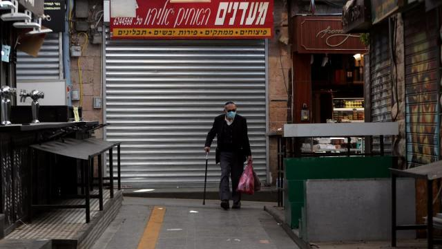İsrailde son 24 saatte 7 bin 668 yeni vaka
