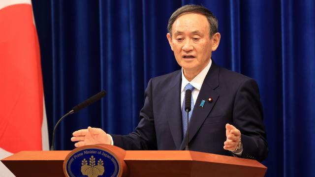 Japonya Başbakanı Suga, milletvekili adına özür diledi