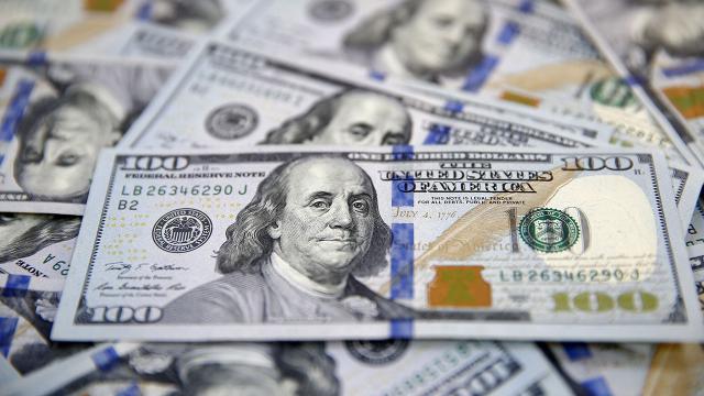 Dolar/TL 8,73 seviyelerinden işlem görüyor