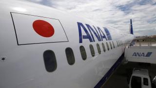 Japon hava yolu firması ANA'nın ilk çeyrek kaybında COVID-19 etkisi