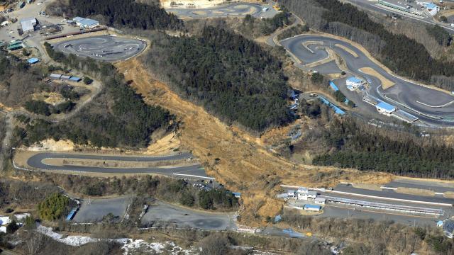 Japonyadaki 7,3lük depremde yaralı sayısı 150yi geçti