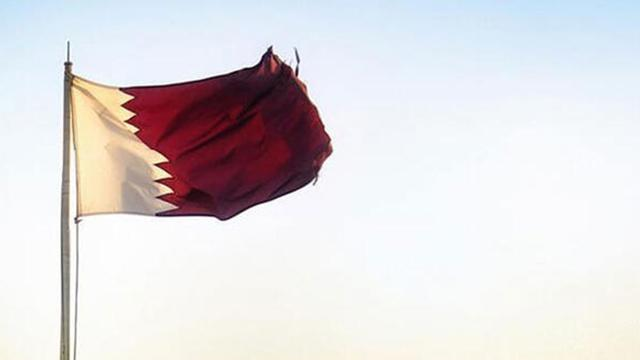 Katarda Küresel Güvenlik Forumu 2021 başladı
