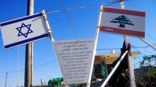 Lübnan-İsrail deniz sınırı anlaşmazlığı ve olası senaryolar