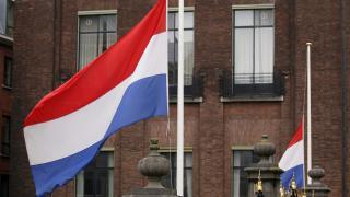 Hollanda'da Müslümanlara ait kurumlar gizlice araştırıldı