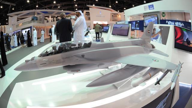 İsrail, Birleşik Arap Emirliklerindeki savunma fuarına katılmayacak