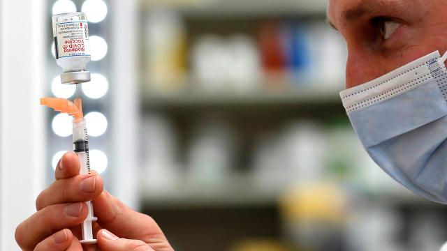 ABDde aşı uygulaması genişletildi