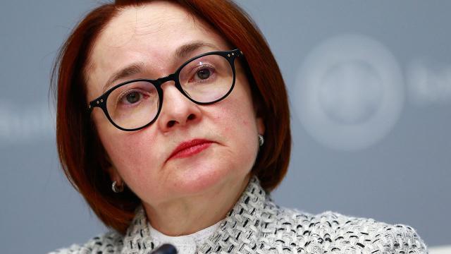 Rusya Merkez Bankası faizi kademeli olarak yükseltecek