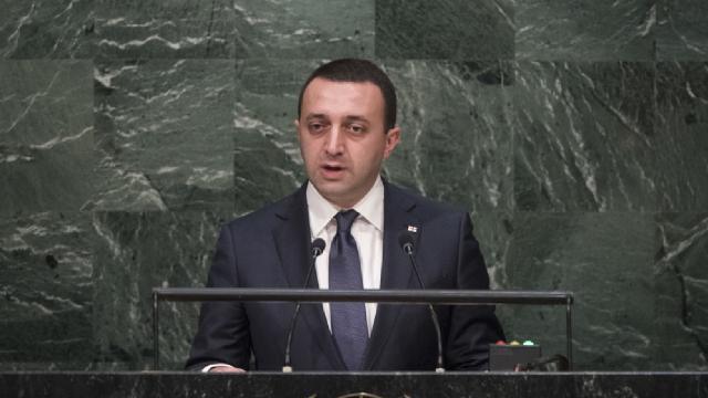 Gürcistanda yeni başbakan adayı Garibaşvili