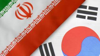 İran: Güney Kore 1 milyar dolarımızı serbest bırakacak