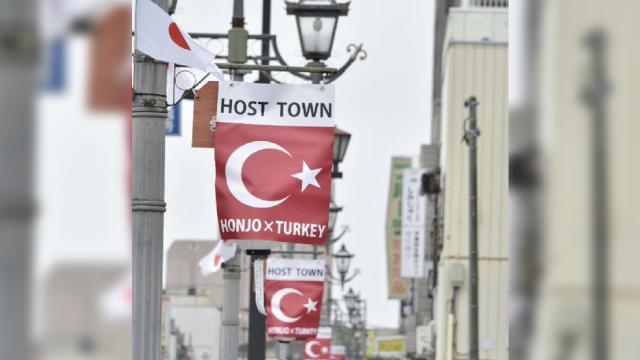 Japonyanın Honjo şehri Türk bayraklarıyla süslendi