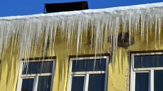 Gecenin en soğuk kenti eksi 14 dereceyle Ağrı oldu
