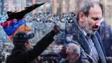 Ermenistan'da darbe girişimi: Paşinyan halkı sokağa çağırdı