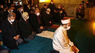 Necmettin Erbakan vefatının 10. yılında Ayasofya'da anıldı