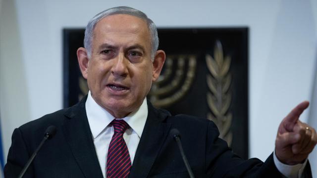 Netanyahu, Gazzeye saldırıların devam edeceğini söyledi