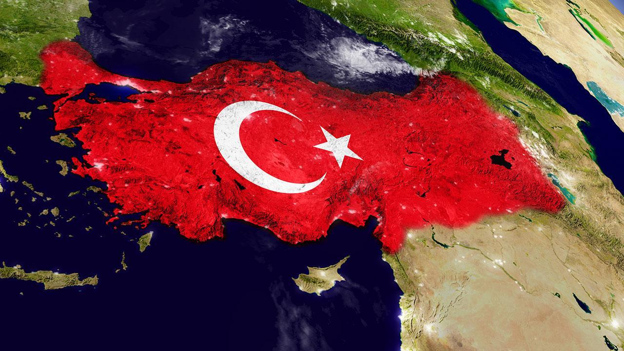 Vatandaşlar coğrafi verilere tek noktadan ulaşabilecek | TRT Haber Foto  Galeri