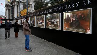 28 Şubat'ı Yaşadım, 28 Şubat'ın Farkındayım adlı fotoğraf sergisi açıldı