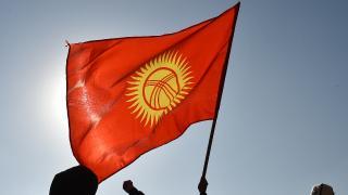 Kırgızistan'da ilk devlet İnovasyon Merkezi açıldı