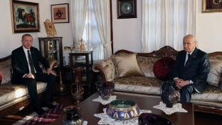 Cumhurbaşkanı Erdoğan'dan Bahçeli'ye sürpriz ziyaret