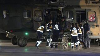 Dağda mahsur kalan 4 kişi, askeri helikopterle kurtarıldı