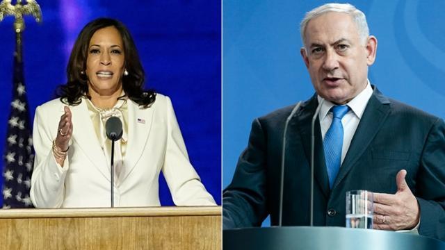 ABD Başkan Yardımcısı Harris ve Netanyahu telefonda görüştü