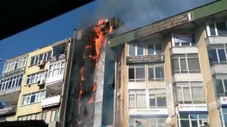 Kartal'da bir binada yangın çıktı