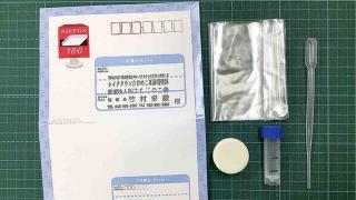 Japonya'da koronavirüs testleri otomat makinelerden satışa çıktı