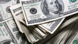 Dolar ne kadar? Euro kaç lira? 23 Haziran 2021 güncel dolar kuru… Dolar/TL…