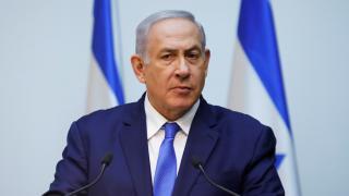Netanyahu: İran'ın nükleer silah elde etmesine izin vermeyeceğim