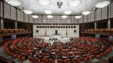 Bakan Çavuşoğlu, TBMM Genel Kurulu'nda milletvekillerini bilgilendirecek