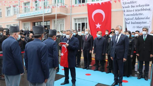 Atatürkün Adanaya gelişinin 98. yıl dönümü kutlandı