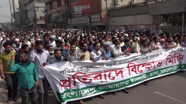 Kuran-ı Kerimden 26 ayetin çıkarılması talebi protesto edildi