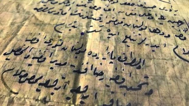 Çanakkale şehidinin babasına yazdığı son mektup: Cenab-ı Hüda beni sizlere bağışlasın