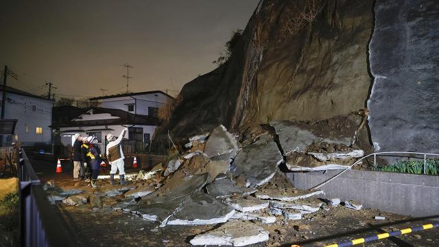 Japonyada 6,9luk depremde 9 kişi yaralandı