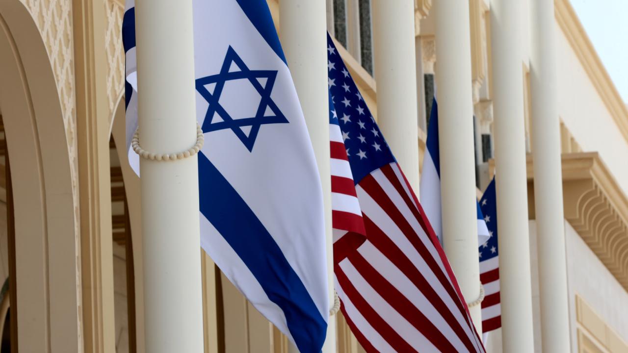 ABD'den İsrail'e sarsılmaz destek
