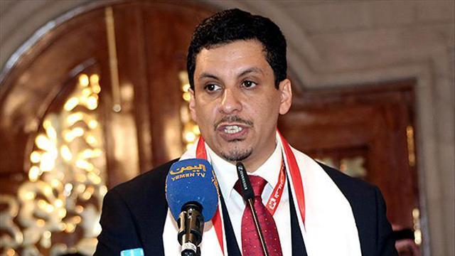 Yemen, Türkiyenin ülkedeki barış çabalarını desteklemesinden memnun