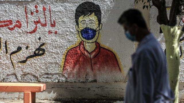 Gazze Şeridine aşı ablukası