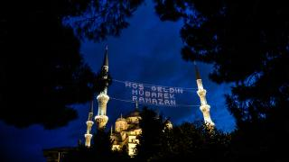 450 yıllık Osmanlı Geleneği: Mahyalar