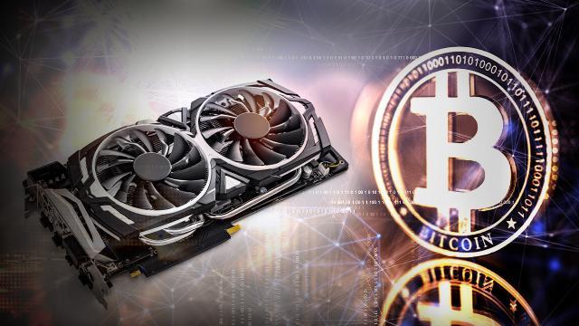 bitcoin-ekran-karti-1555950_2.jpg