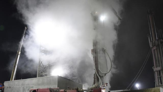 Çinde patlama: 3 yaralı 9 kayıp