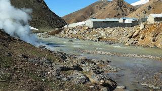 Ankara'da jeotermal kaynak arama sahaları ihale edilecek