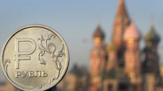 Rusya 2022'de 'dijital ruble' testlerine başlayacak